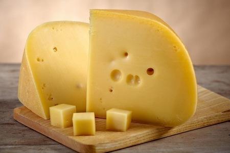 queso guoda